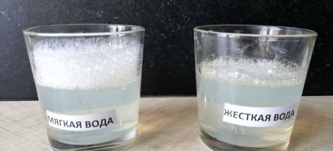 Жесткость воды в аквариуме: как проверить, повысить или понизить