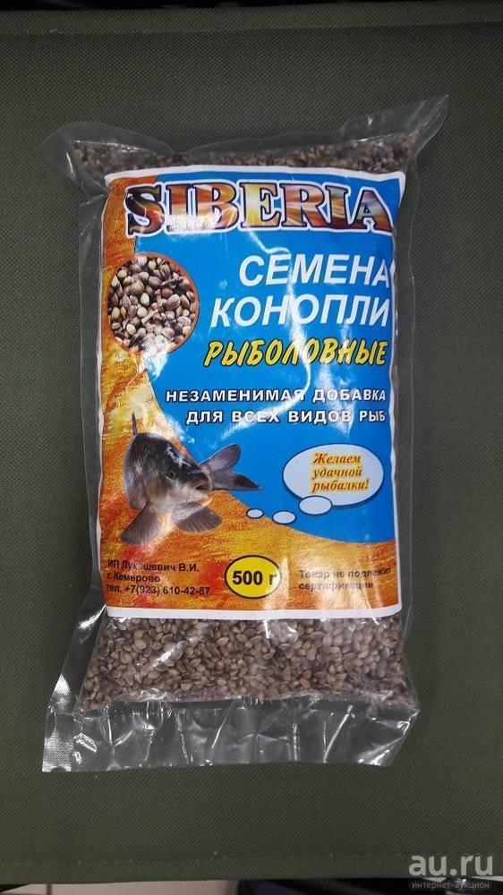 Множество неизвестных фактов о конопле и почему сталин считал коноплю равной пшенице и подсолнечнику - блюда из конопли - запись пользователя женни (bnfx) в сообществе раздельное питание. здоровье. жи