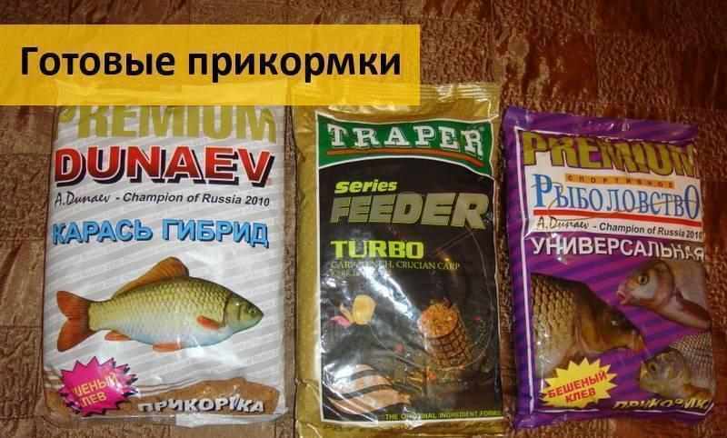 Что такое бетаин для рыбалки и его цена