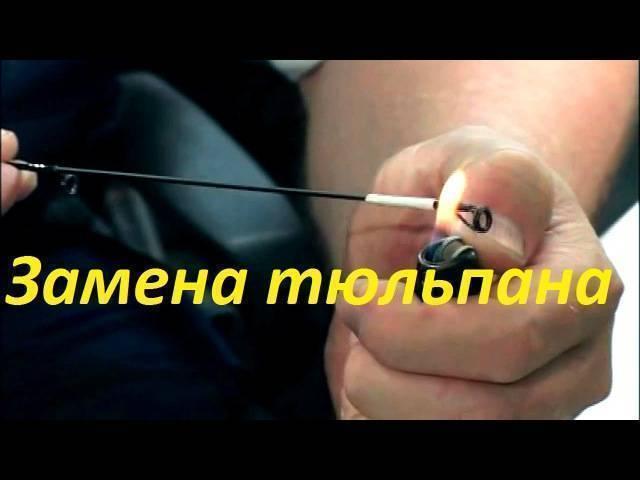 Замена колец на спиннинге своими руками