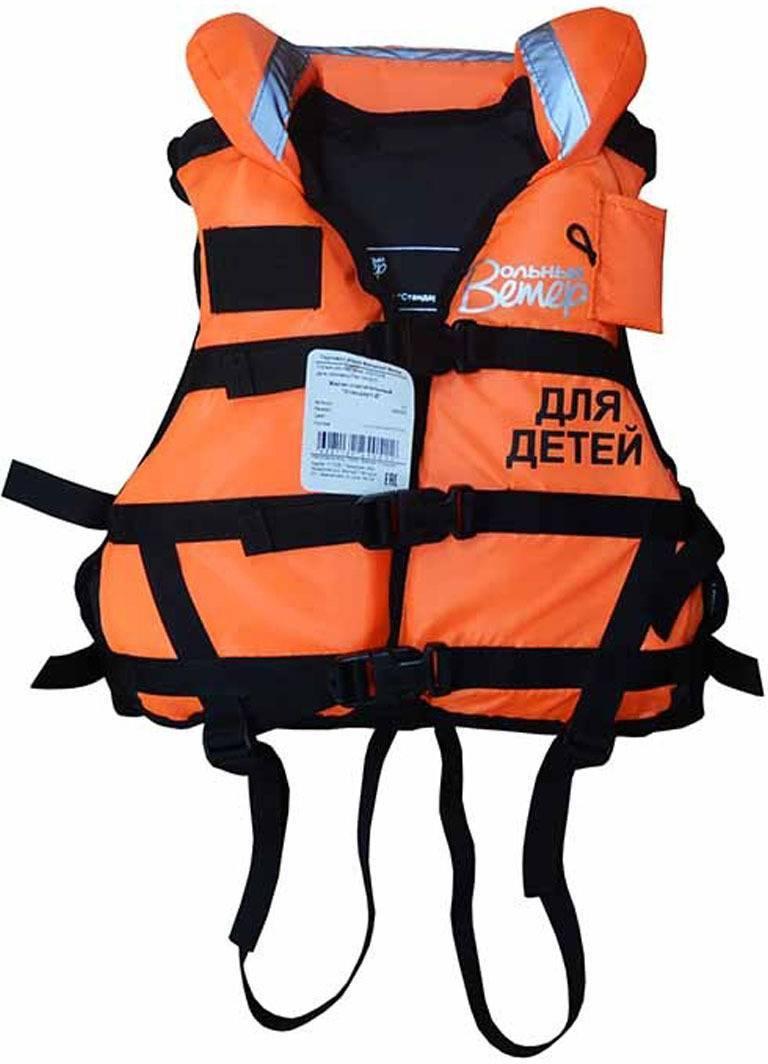 Выбор спасательного жилета: какой купить или своими руками