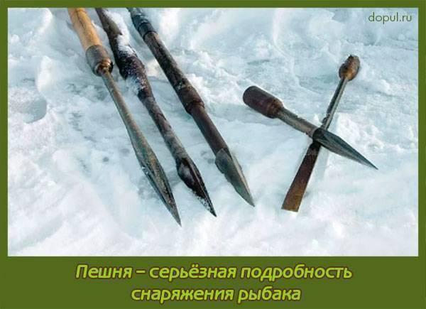 Пешня для зимней рыбалки своими руками: чертежи, как сделать пешню из рессоры или напильника, характеристики, виды