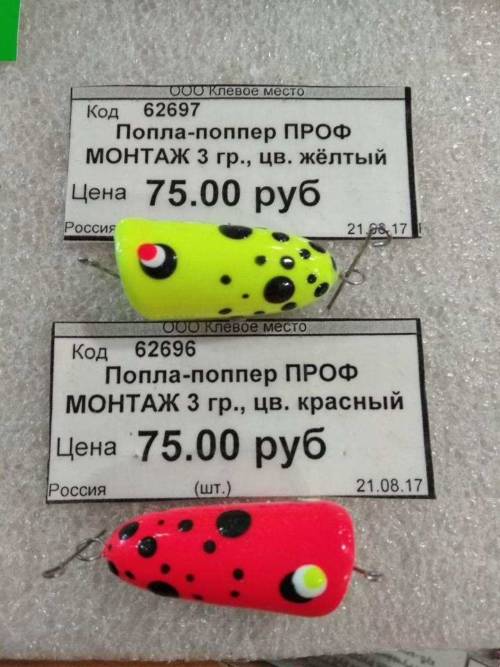 Попла-поппер (16 фото): ловля красноперки и карася, монтаж снасти для рыбалки. как сделать оснастку своими руками?
