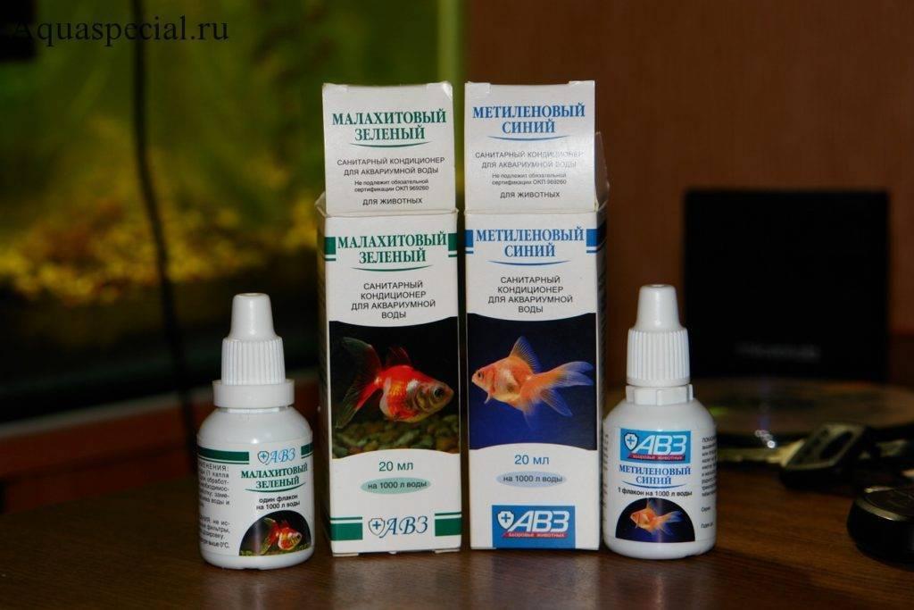Кондиционеры для воды в аквариуме (метиленовый синий, aquacons и другие): отзывы об аквариумных средствах для чистой воды