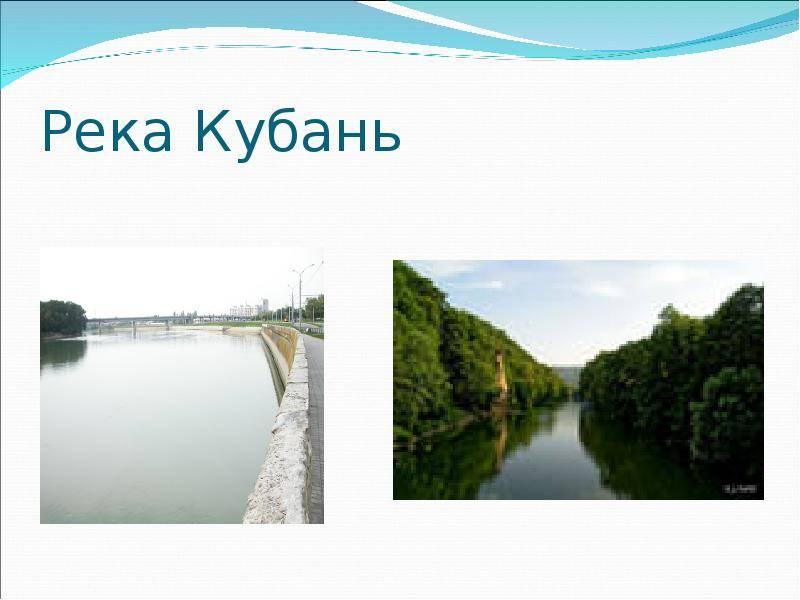 Белая река протекающая в живописных местах республики адыгеи и краснодарского края
