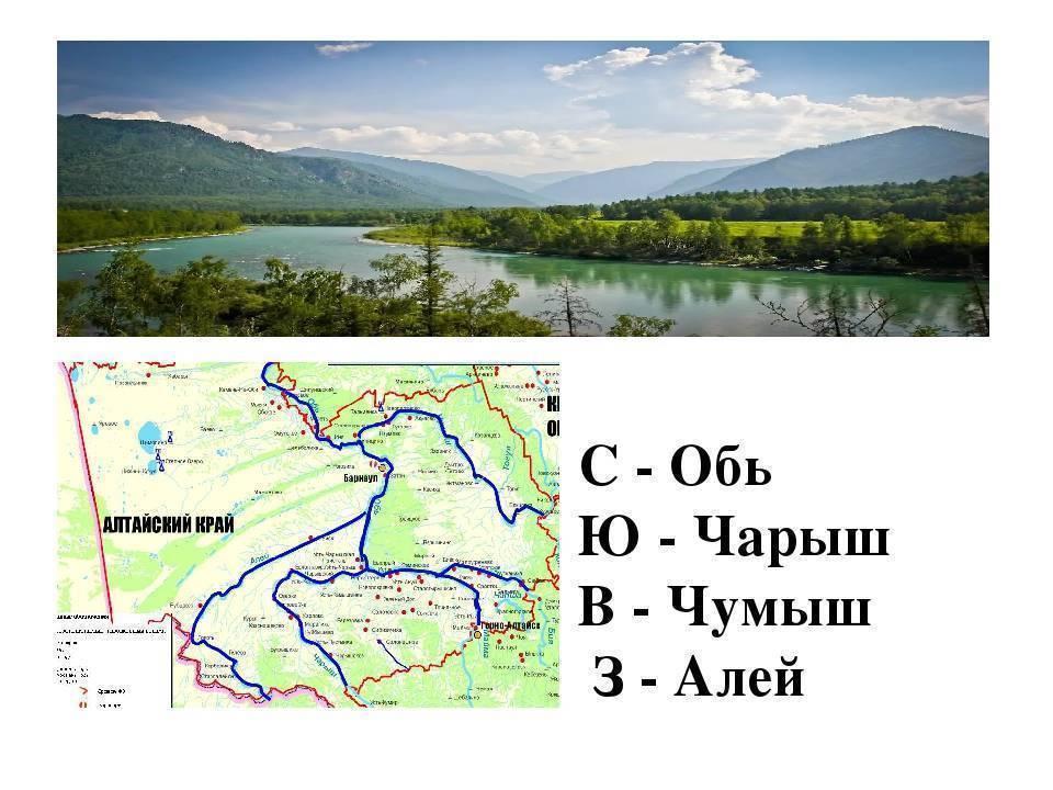 Река чулым на карте новосибирской области - oreke.ru