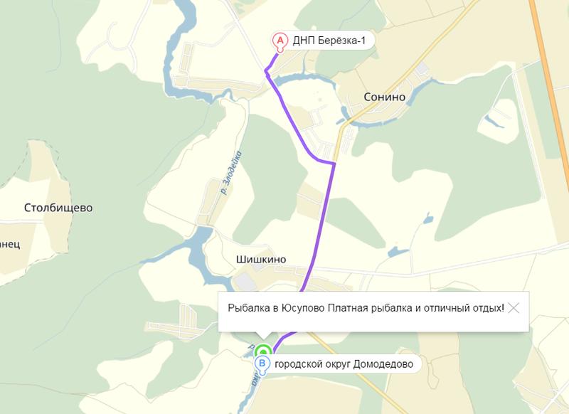Обзор и отзывы о рыболовном клубе «лагуна» в московской области