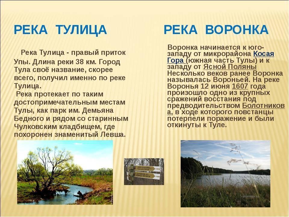 25 главных достопримечательностей тебердинского заповедника