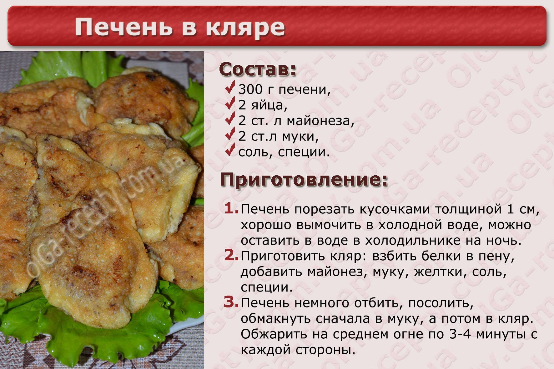 Как приготовить налима вкусно