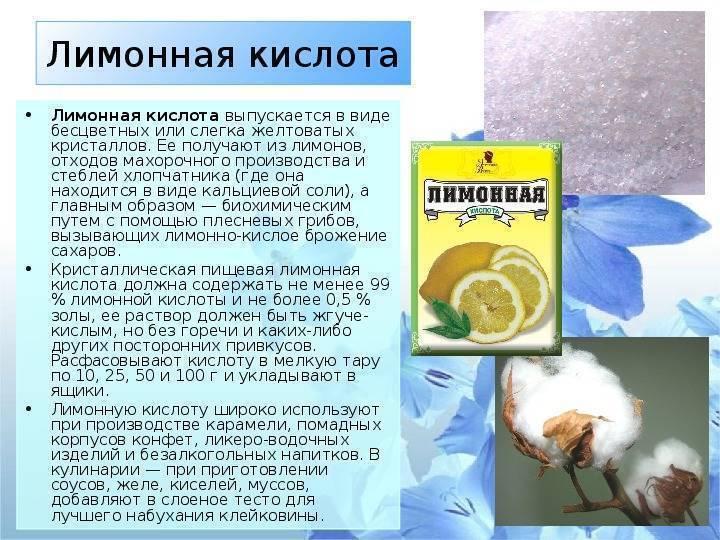 Сода и лимонная кислота с водой: какая реакция и как принимать