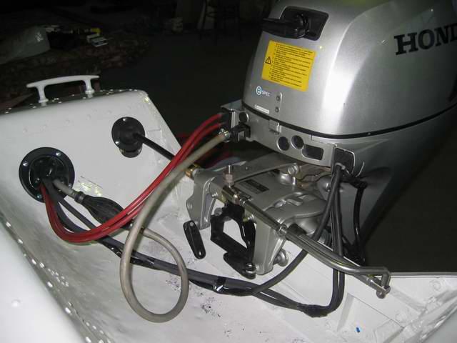 Дистанционное управление лодочными моторами