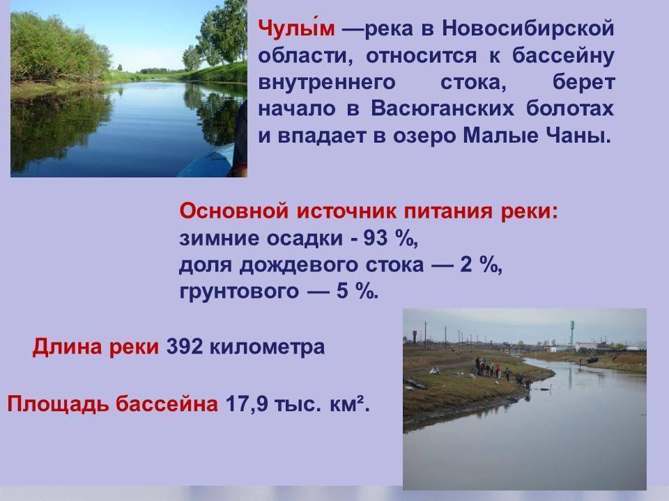 Лучшие места в новосибирской области — каракан, бердские скалы, мраморное озеро и водопады - отдых и поездки по новосибирской области
