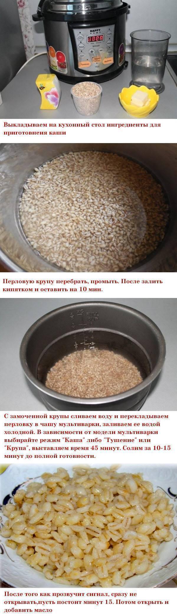Как варить перловку на воде: пошаговые рецепты с замачиванием и без