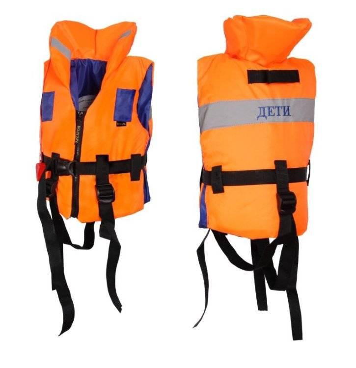 Спасательный жилет для рыбалки. самое главное — безопасность