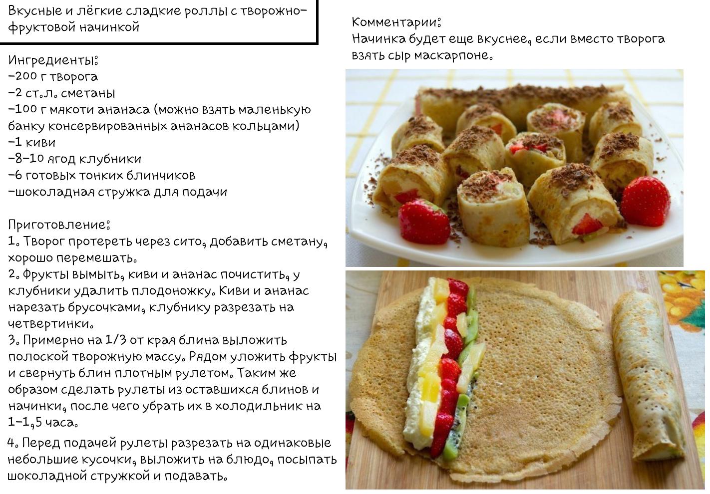 Рецепты приготовления налима, а также икры и печени этой рыбы
