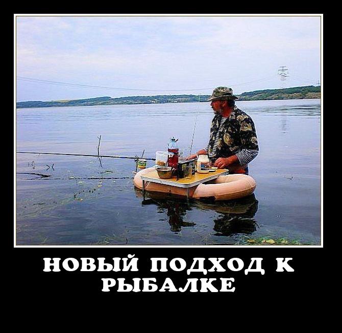Подборка прикольных анекдотов про рыбалку