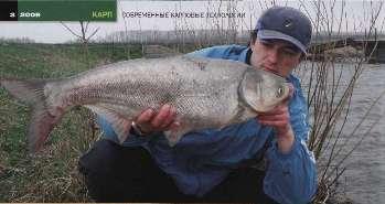 Сообщества › Охота и Рыбалка › Блог › Разведка на карпа, белого амура и толстолоба.