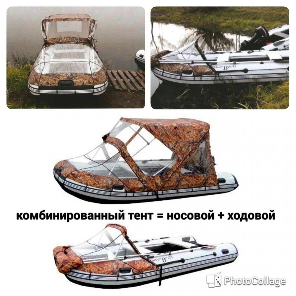 Тент на лодку своими руками - как сделать для пвх лодки? носовой, ходовой, транспортировочный и стояночный