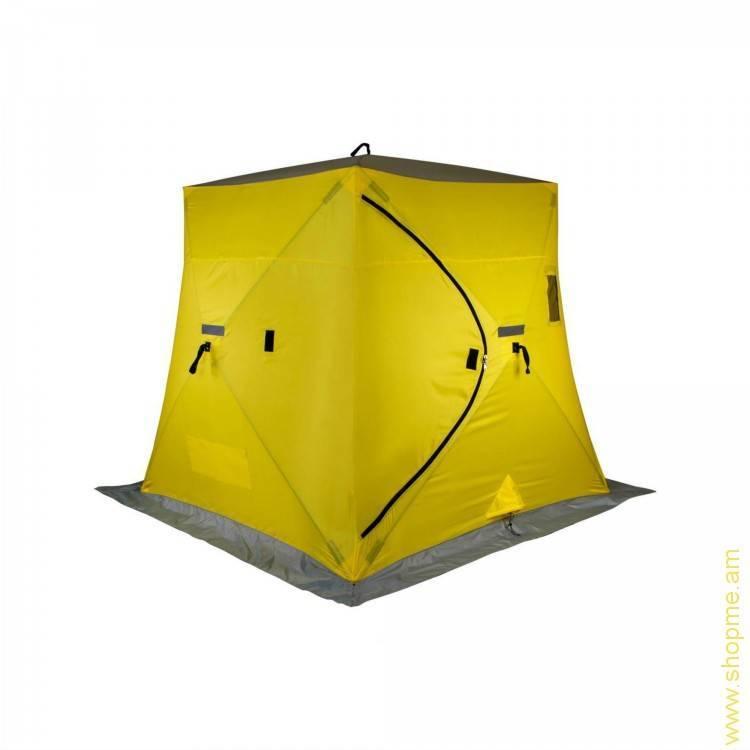 Палатка для зимней рыбалки обустройство, обзор самых лучших моделей, как сложить, разновидности