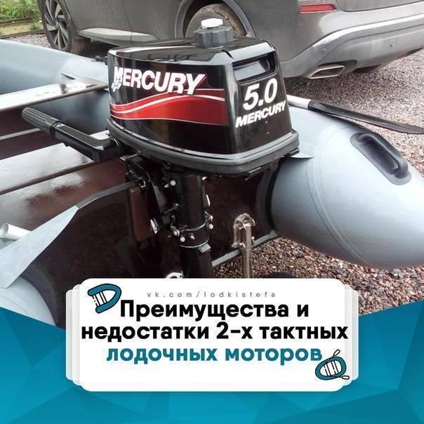 Как купить лодочный мотор? выбираем хороший плм.