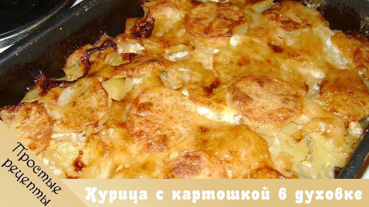 Голец рецепты приготовления в духовке