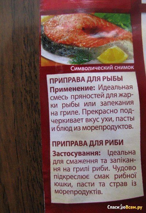 Какие специи нужно добавлять в рис, чтобы сделать его вкусным и ароматным