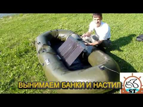 Чего нет, так хоть этого вдоволь, оборудование для надувной лодки