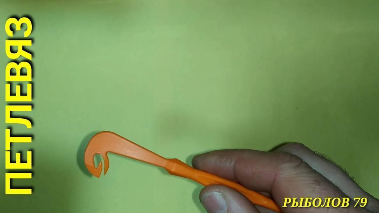 Петлевяз: как пользоваться рыболовным петлевязом для рыбалки? пошаговая инструкция вязания петель на леске. как он работает?