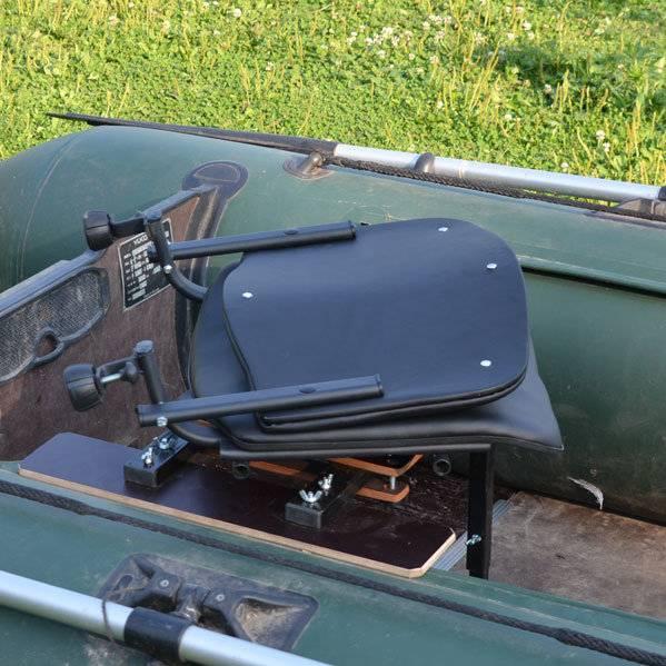 Кресло для лодки пвх: поворотное, надувное, складное, мягкое, самодельное, установка