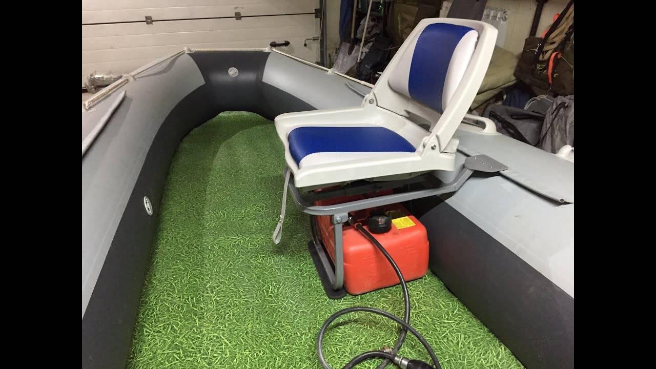 Надувные кресла для лодки — советы по выбору, установке и пошаговое описание как сделать своими руками (100 фото и видео)