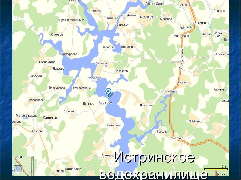 Рыбалка в солнечногорском районе (г.о. солнечногорск). форум