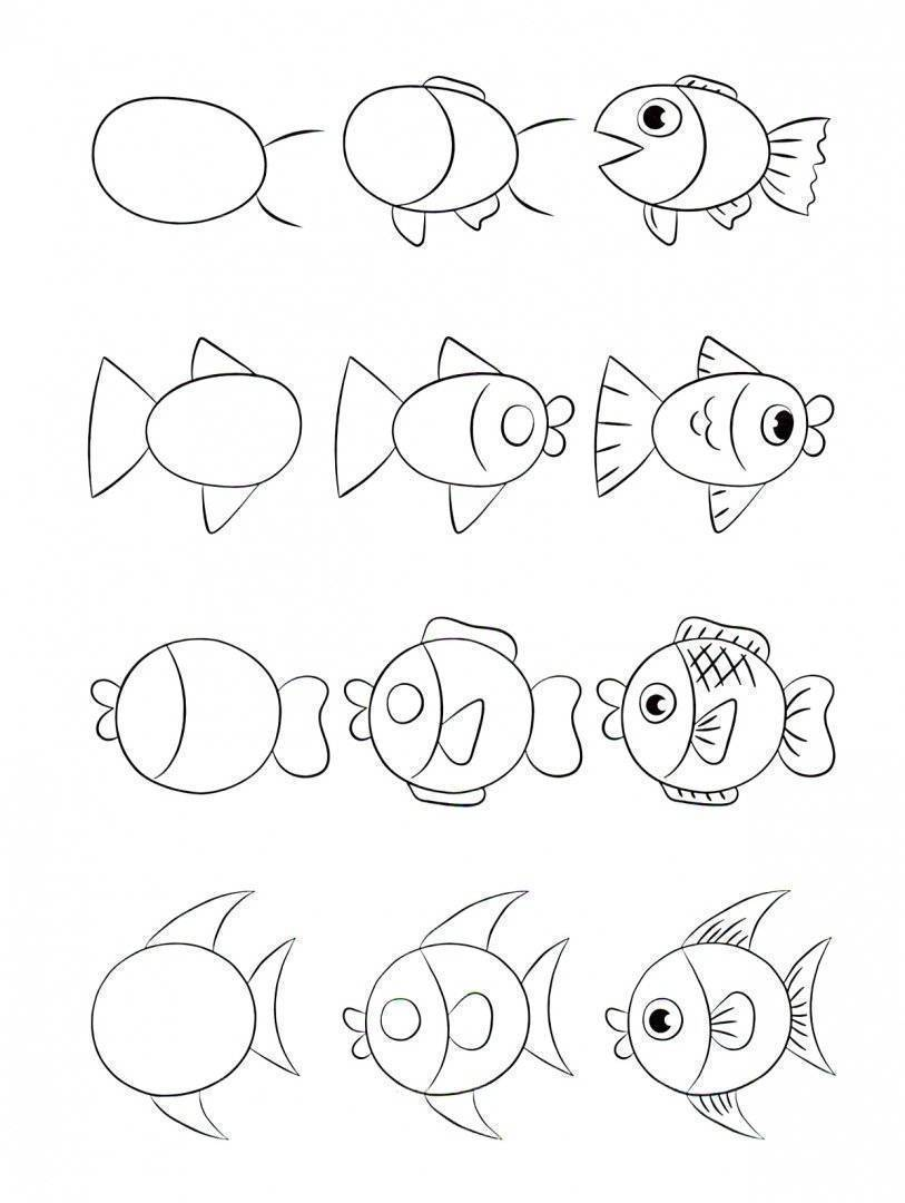 Как нарисовать рыбку карандашом поэтапно для детей – рисуем золотую рыбку легко — пошаговые уроки рисования
