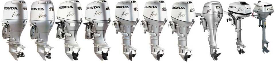 Лодочные моторы хонда: фото, модели, характеристики и обзор