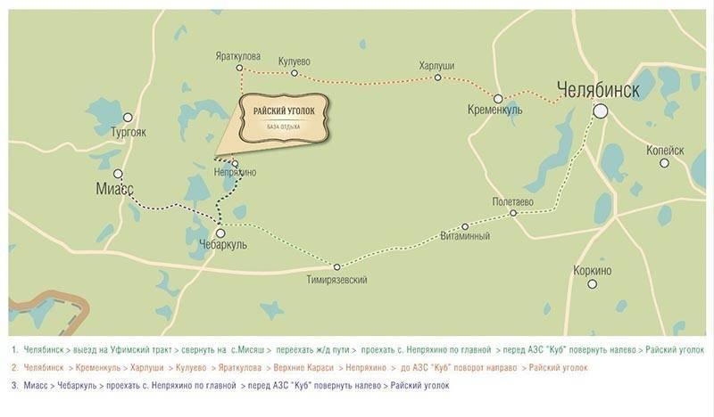 Озеро уелги, челябинская область. рыбалка, озеро на карте, отзывы туристов, погода, озеро на фото, отдых, как добраться — туристер.ру