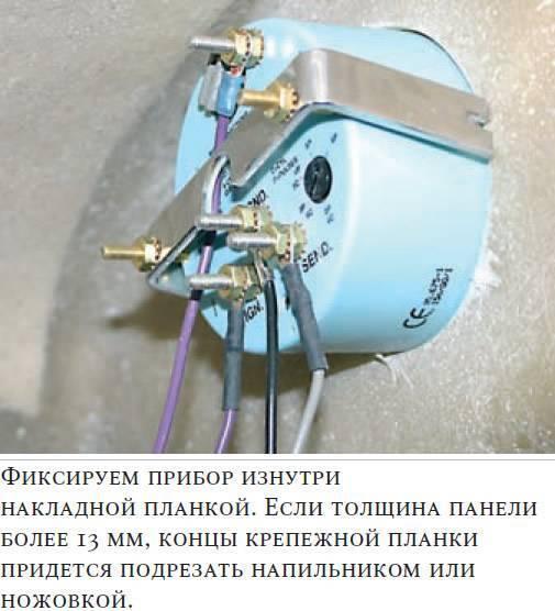 Тахометр для лодочного мотора инструкция — viberilodku