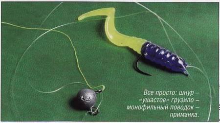 Ловля окуня спиннингом на оснастку сплит-шот