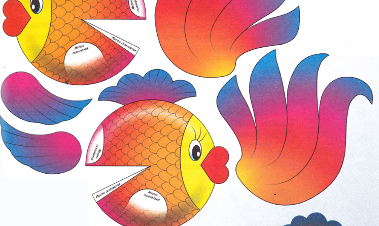 Поделка рыбка – варианты изготовления стильной поделки своими урками (100 фото)