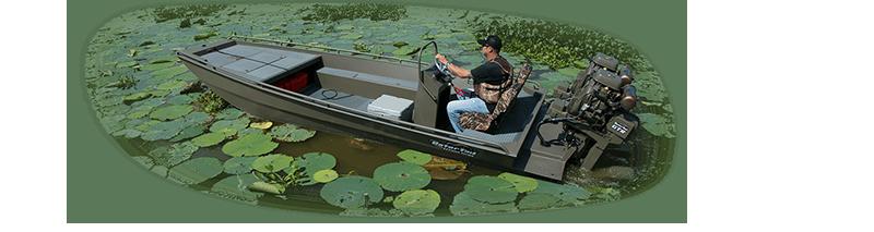 Лодка для мелководья с водометом