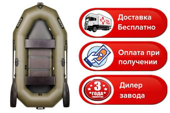 Лодка барк — характеристики, преимущества, популярные модели бренда (240, 260)