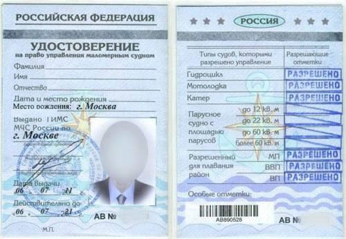 Как получить водительские права на экскаватор