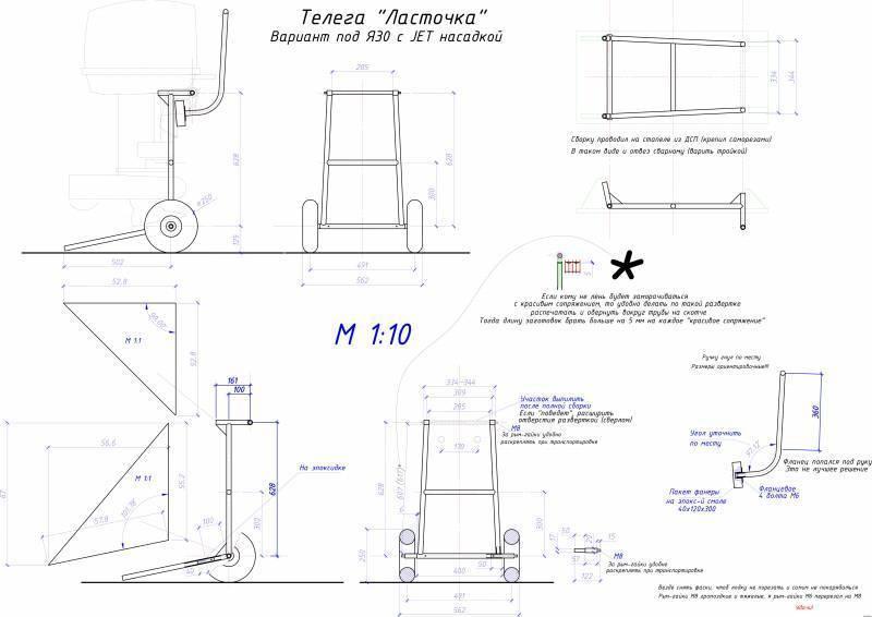 Транцевые колёса для лодок пвх: варианты самостоятельного изготовления, особенности и виды конструкций, советы опытных инженеров
