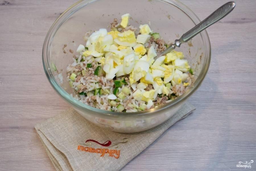 Салат из консервированной горбуши с рисом и яйцами - 8 пошаговых фото в рецепте