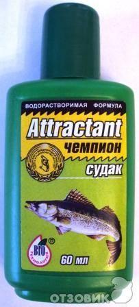 Аттрактанты для ловли рыбы