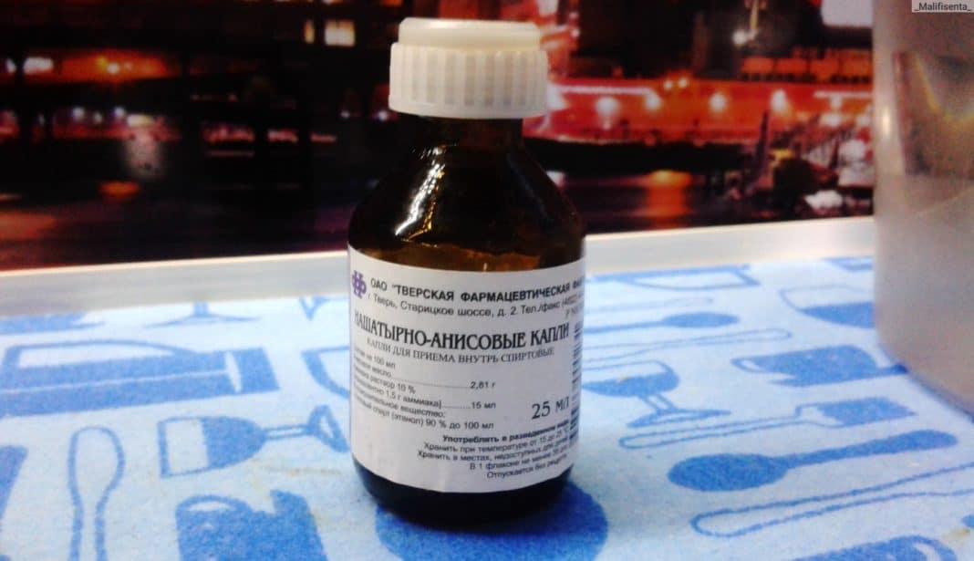 Целебные свойства анисового масла и самые неожиданные сферы применения