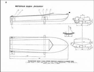 Казанка 5м4 — технические характеристики, отличия