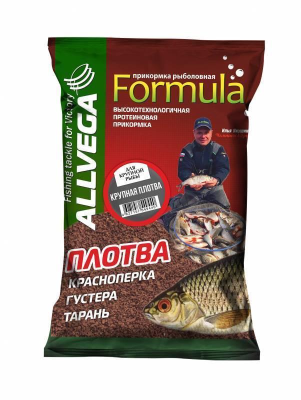 Прикормка алвега, обзор прикормовых смесей от бренда allvega | berlogakarelia.ru