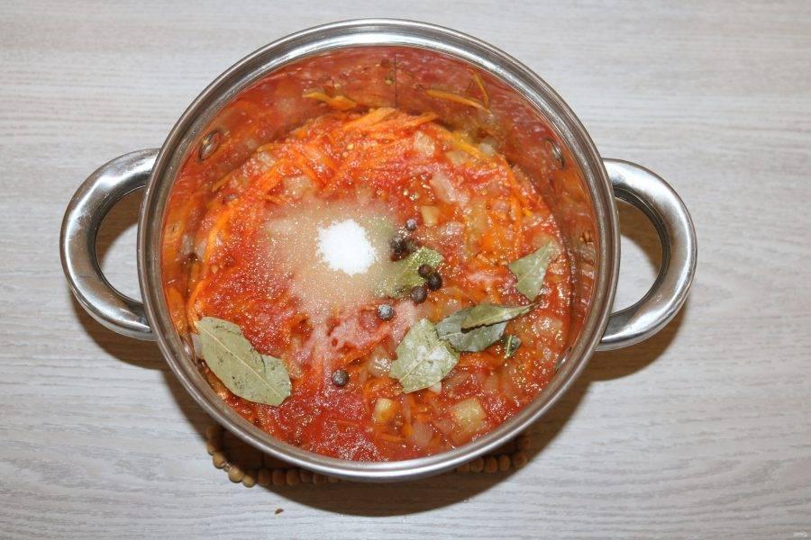 Салат из скумбрии на зиму консервация. как приготовить консервы из скумбрии в домашних условиях? лечо со скумбрией на зиму