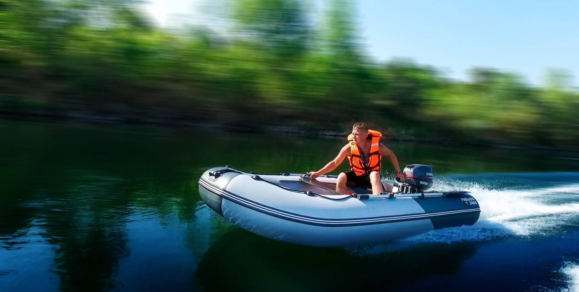 Преимущества моделей надувных лодок спластиковым дном