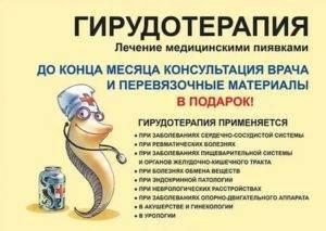 Лечение рыбок солью в аквариуме: дозировка, для профилактики