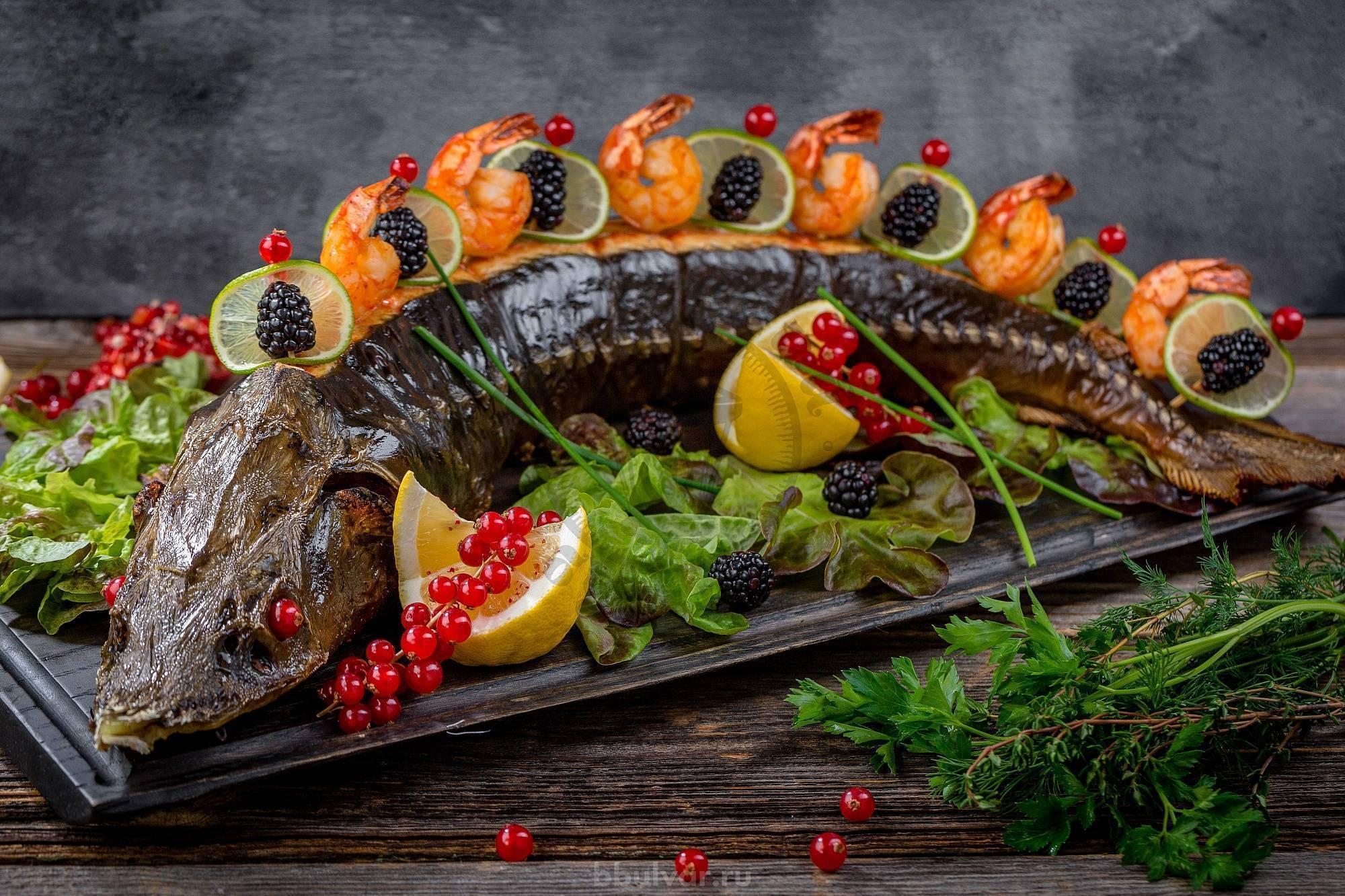 Царская рыба – кулинарный рецепт